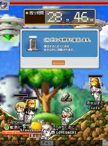 090512あゆたまたちとレイド.JPG