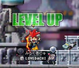090512あじゅ53レベUP.JPG