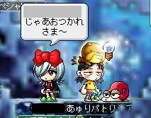 090515あゅcにらむ.JPG
