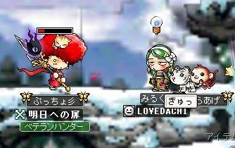 090518ぷっちょの火力.JPG