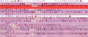 090711の②お祝い拡声器.JPG