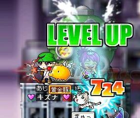 090728の①いちごあじ80レベUP.JPG