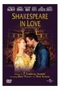 恋に落ちたシェイクスピア