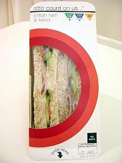 ハム&野菜サンドイッチ