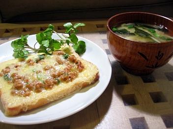 チーズ納豆トースト2