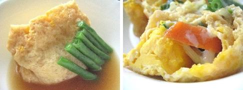 卵と野菜の袋煮