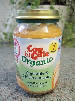 野菜と鶏のリゾット(離乳食)