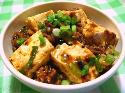 珍さんの麻婆豆腐