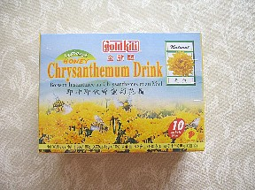 菊の花のお茶