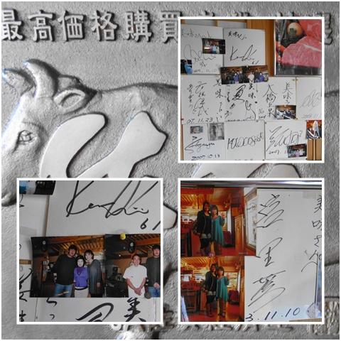 cats_20090527193024.jpg