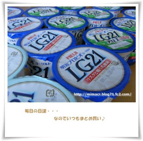 cats_20090616134402.jpg