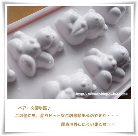 cats_20090709185144.jpg