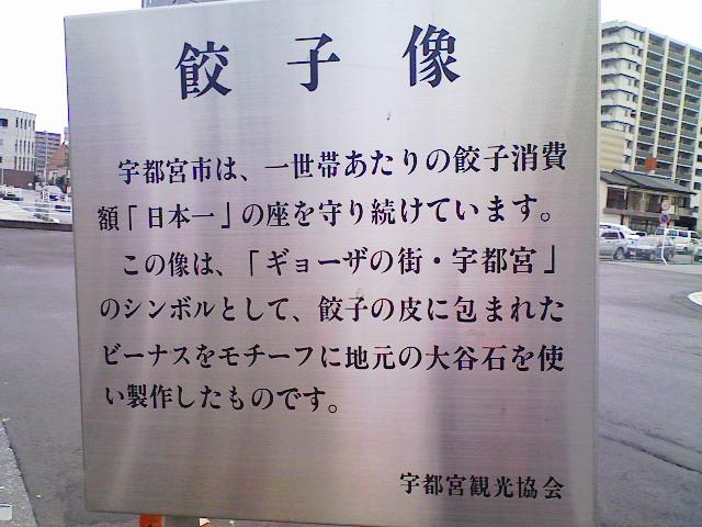 200808261233001.jpg