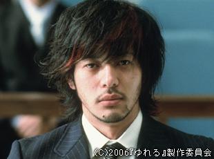 yureru.jpg