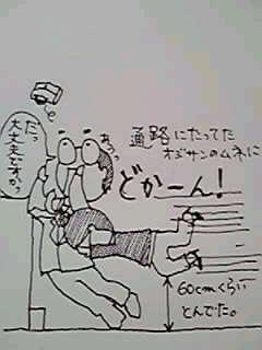 090414shukatsu1.jpg