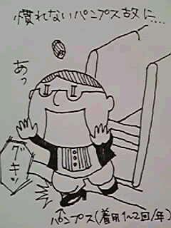 090414shukatsu2.jpg