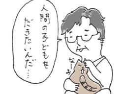 090424kazoku1