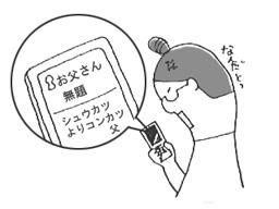 090424kazoku2