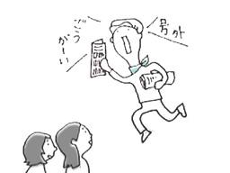 090424kazoku4