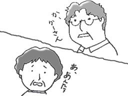 090428saifu3