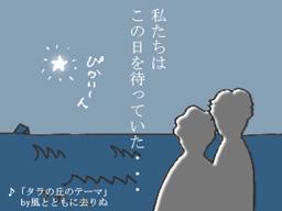 090428saifu4