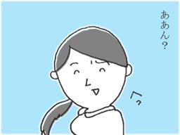 楽しいモンゴル語 ~妊娠したギョーザの話~