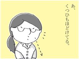 血まみれの少女 ~ユニバーサルデザインと私1~