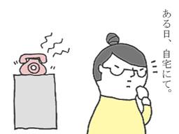 ストーカーと戦え!in モンゴル3