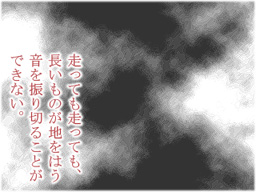 七夕の思い出