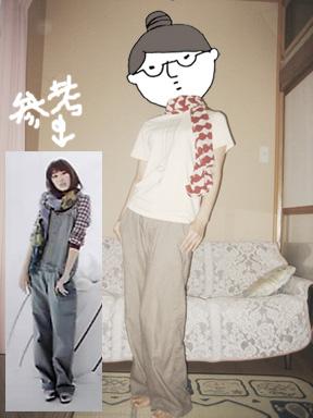 マスコレ2009! +乙女の舞台裏