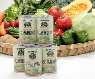 手軽に野菜を摂るには便利ですね。