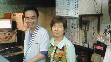 大阪屋マスター・ママ