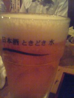 日本酒時々水