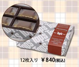 yummy_popup.jpg