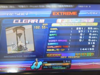 NEC_1195.jpg