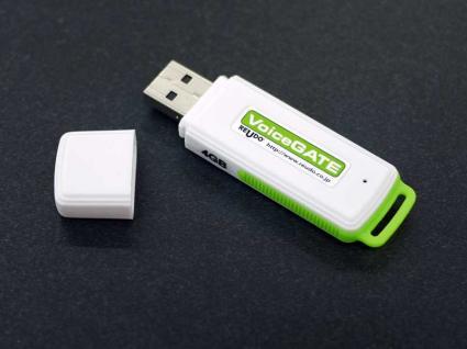 「USBメモリー型ボイスレコーダー ボイスゲート」