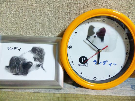 プレゼント 時計