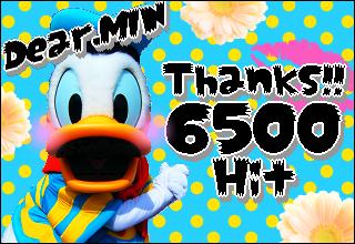 Thanks_6500.jpg