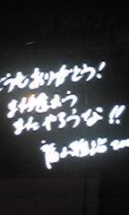 20090624214308.jpg