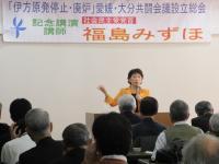 2011.12.24 福島党首の講演2