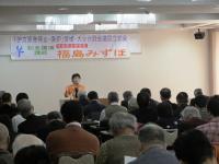 2011.12.24 福島党首講演