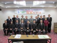 2011.12.24 共闘会議役員