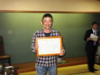 2012.1.2 OB会 MVP