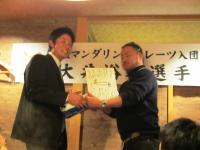 2012.1.18 記念品贈呈