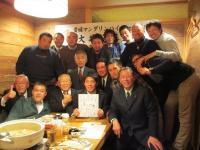 2012.1.18 集合写真