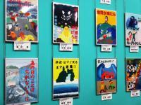 2012.1.19 静岡県地震防災センターの壁に掲出された防災ポスター