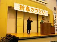 2012.1.29 神田香織さん4