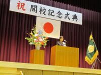 2012.2.7 新居浜特別支援学校開校記念式典