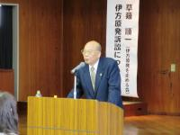 2012.2.11 大分の集会での草薙順一先生