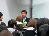2012.1.18 新居浜西高校定時制労働セミナー2